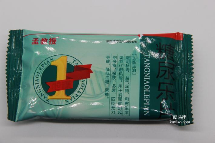 化糖1號糖尿樂(孟教授)新疆發貨嗎三高可以用嗎產品圖