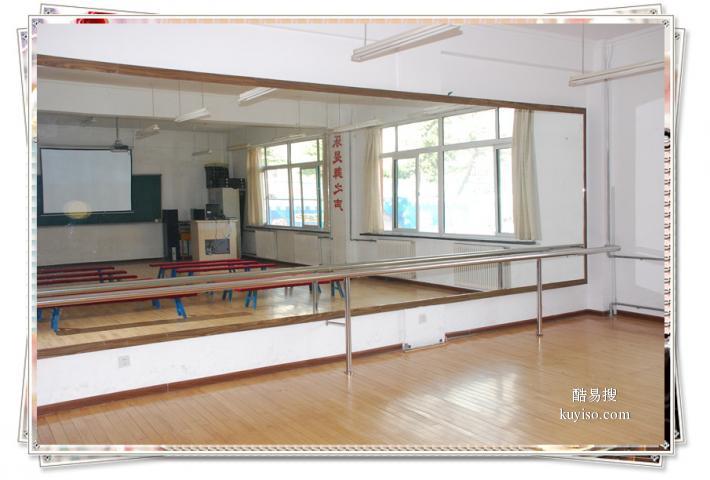 朝陽區麥子店安裝舞蹈鏡子產品圖