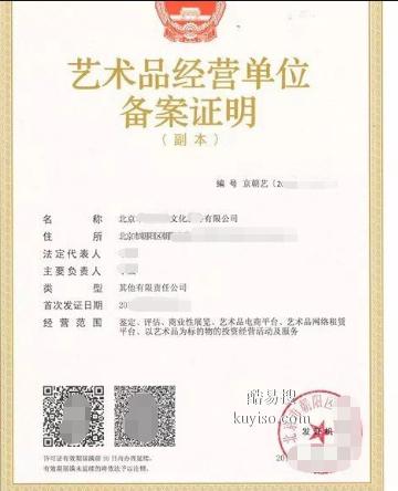 垃圾清運許可證辦理 城市生活垃圾清運許可證專業辦理機構產品圖