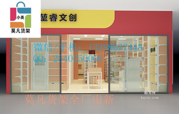 廣州NOME。三福貨架整店輸出,一站式采購。