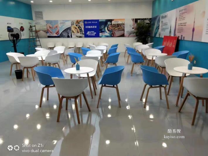 北京全新洽談桌椅租賃出租_選擇盛世宏揚_樣式齊全產品圖