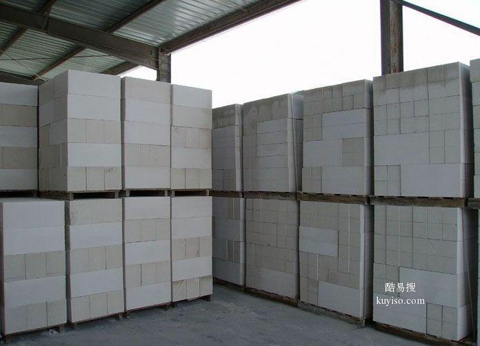 河津市 B06 蒸压加气块 ALC板材产品图