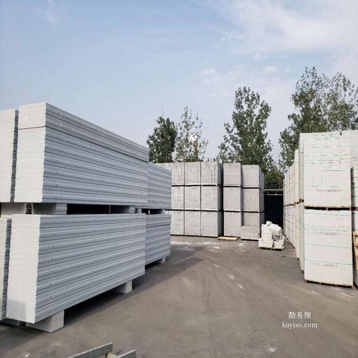 陕西 高陵 蒸压加气块 ALC板材厂产品图