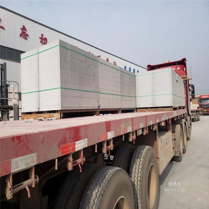 西安阎良加气块厂家 陕西新桐加气块ALC板厂产品图