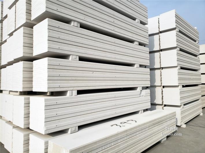 陕西 渭南 加气块厂 ALC板材 厂区直发产品图