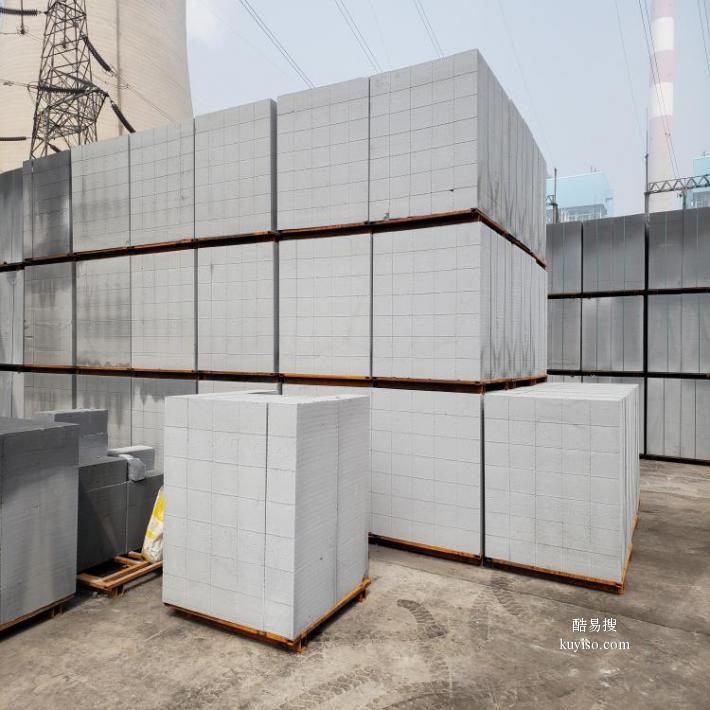 西安 轻质隔墙砖工厂 ALC板材工厂产品图