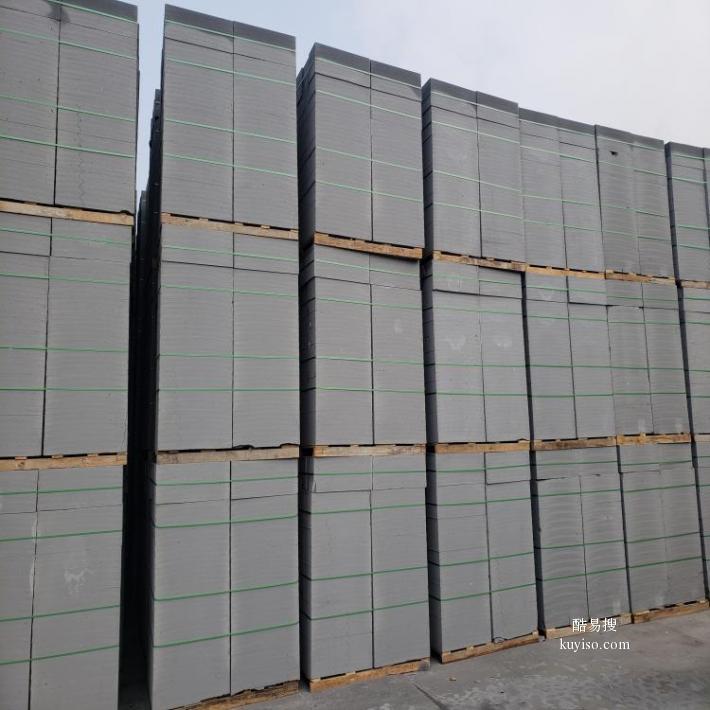 运城市 闻喜县 灰加气块 B06 ALC板材产品图